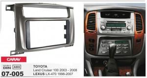 Переходная рамка Lexus LX470 Carav 07-005