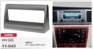 Переходная рамка Geely FC, Vision Carav 11-043