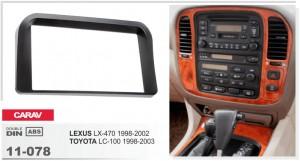Переходная рамка Lexus LX470 Carav 11-078