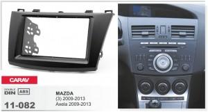 Переходная рамка Mazda 3, Axela Carav 11-082