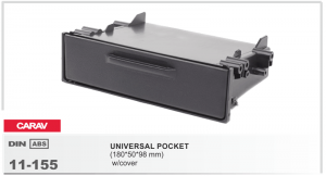 Универсальный карман 1DIN Carav 11-155