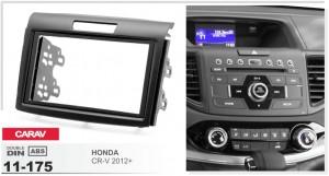 Переходная рамка Honda CR-V Carav 11-175