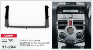 Переходная рамка Daihatsu Terios, Be-Go Carav 11-204