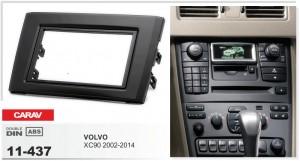 Переходная рамка Volvo XC90 Carav 11-437