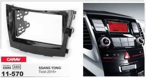 Переходная рамка Ssang Yong Tivoli CARAV 11-570