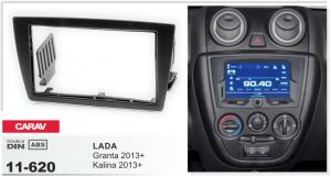 Переходная рамка LADA Granta, Kalina CARAV 11-620