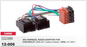 Переходник ISO Chevrolet Carav 12-006