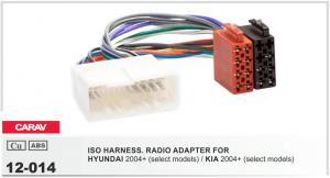 Переходник ISO Kia, Hyundai Carav 12-014