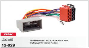 Переходник ISO Honda Carav 12-029