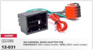 Переходник ISO Chevrolet, Opel Carav 12-031
