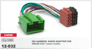 Переходник ISO Volvo Carav 12-032