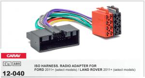 Переходник ISO Ford Carav 12-040