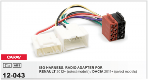 Переходник ISO Dacia, Renault, Opel Carav 12-043