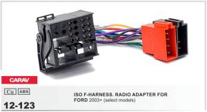 Разъем для штатной магнитолы Ford Carav 12-123