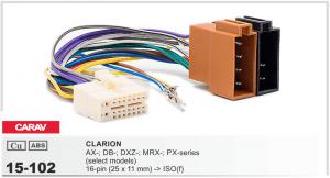 Разъем для магнитолы Clarion Carav 15-102