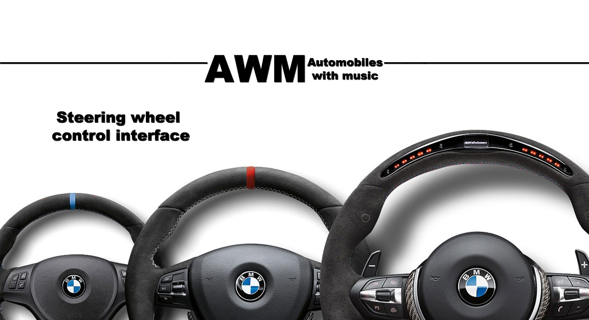 bmw e39 переходник штатных кнопок на руле alpine s305