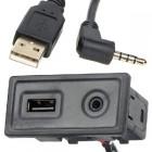 Адаптеры для штатных USB/AUX-разъемов