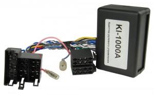 Адаптер кнопок на руле для KIA Sportage KI-1000A