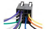 Переходник ISO male ACV 7275