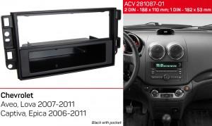 Переходная рамка Chevrolet Aveo, Captiva, Epica ACV 281087-01