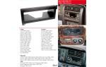Переходная рамка Jeep Cherokee, Grand Cherokee, Wrangler ACV 281145-01