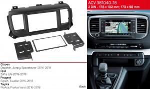 Переходная рамка Citroen, Opel, Peugeot, Toyota ACV 381040-18