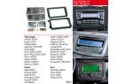 Переходная рамка Volkswagen Caddy, Golf, Jetta, Passat, Polo, Tiguan, Touran ACV 381320-10