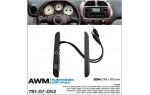 Переходная рамка Toyota 2 DIN AWM 781-07-052