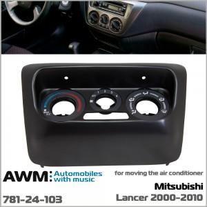 Переходная рамка Mitsubishi Lancer AWM 781-24-103