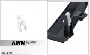 Клипса для переходной рамки AWM CL-152
