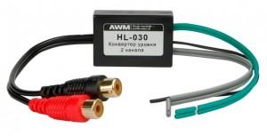 Преобразователь уровня сигнала 2 канальный AWM HL-030