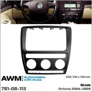 Переходная рамка Skoda Octavia AWM 781-08-113