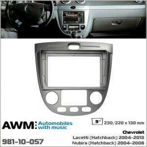 Переходная рамка Chevrolet Lacetti, Nubira AWM 981-10-057