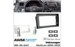 Переходная рамка для автомобиля Volkswagen Multivan AWM 981-35-042