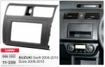 Переходная рамка Suzuki Swift, Dzire Carav 11-259