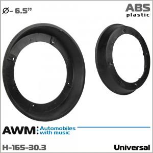 Проставки под динамики универсальные AWM H-165-30.3