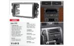 Переходная рамка Hummer H2, Chevrolet Carav 11-013