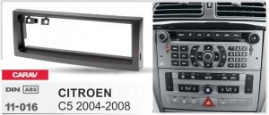 Переходная рамка Citroen C5, Peugeot 407 Carav 11-016