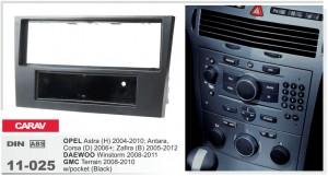 Переходная рамка Opel Astra, Antara, Corsa, Zafira Carav 11-025