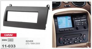 Переходная рамка Rover 75 Carav 11-033