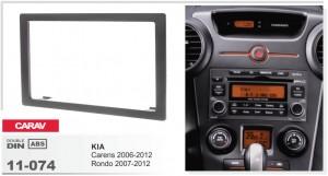 Переходная рамка KIA Carens, Rondo Carav 11-074