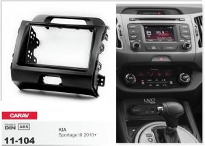 Переходная рамка KIA Sportage Carav 11-104