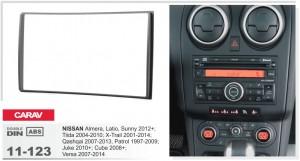 Переходная рамка Nissan Almera, Tiida, X-trail, Qashqai, Patrol, Juke, Cube Carav 11-123