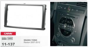 Переходная рамка SsangYong Rexton Carav 11-137