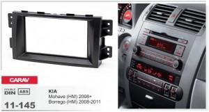 Переходная рамка KIA Mohave, Borrego Carav 11-145