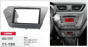 Переходная рамка KIA Rio, K2 Carav 11-190