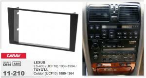 Переходная рамка Lexus LS400 Carav 11-210