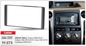 Переходная рамка Great Wall Cowry, Voleex V80, Coolbear, Hover M2 Carav 11-273
