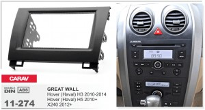 Переходная рамка Great Wall Hover H3, H5 Carav 11-274