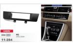 Переходная рамка MG 550 Carav 11-284